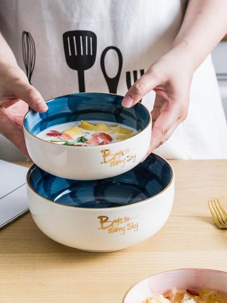 陶瓷碗可愛吃飯湯面碗早餐碗 全館免運