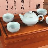 茶具組含茶壺+茶杯+茶海+茶盤-旅行便攜一壺四杯功夫茶具套組69ad34[時尚巴黎]