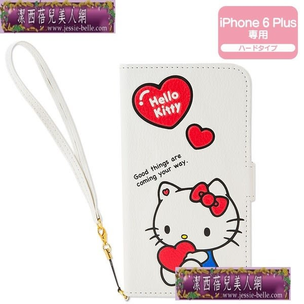 日本Sanrio正品Hello kitty iPhone6S/6 plus5.5寸翻蓋皮套保護套   -upcu002015