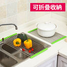 廚房用品 韓版不鏽鋼可折疊萬用水槽瀝水架 【KHS037】收納女王