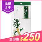 【任選3件$250】自立型瀝水垃圾袋(3...