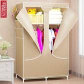 單人衣櫃簡易布衣櫃收納簡約現代經濟型布藝小號宿舍成人組裝衣櫃  igo可然精品鞋櫃