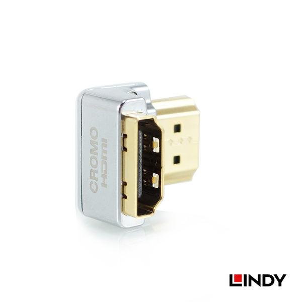 LINDY林帝 HDMI 2.0 鋅合金鍍金 A公對A母垂直向下轉向頭(41505)