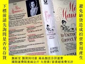 二手書博民逛書店Miss罕見Manners Guide to Excruciatingly Correct Behavior【英文