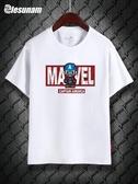兒童短袖t恤男童韓版潮童裝半袖上衣夏季女童鋼鐵俠薄款純棉體恤 快速出貨