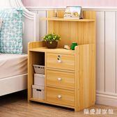 簡約現代床頭櫃簡易帶鎖收納小櫃子特價儲物櫃北歐臥室小型床邊櫃 QG25840『樂愛居家館』