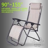 午睡椅 便攜式沙灘椅行軍床 辦公室午睡午休床 單人躺椅折疊床加固xw