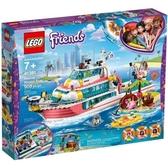 樂高積木 LEGO《 LT41381 》Friends 姊妹淘系列 -   海上救援任務船 ╭★ JOYBUS玩具百貨