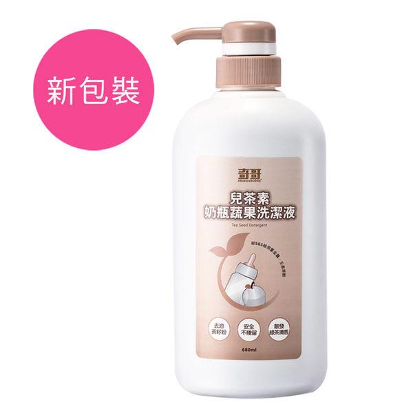 奇哥 兒茶素奶瓶蔬果洗潔液 (瓶裝/680ml) THA341000 好娃娃