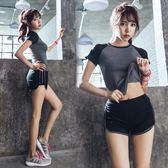 健身服女健身房韓國寬鬆瑜伽服專業速干網紗短褲跑步運動套裝女夏