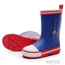 兒童雨鞋 時尚兒童雨鞋水鞋雨靴外穿防滑四季中大童學生膠鞋男童女童橡膠