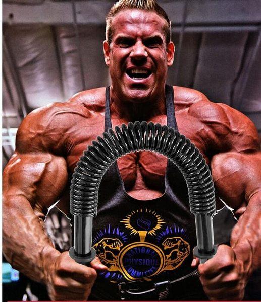 臂力器80KG握力棒鍛煉胸肌擴胸器家用運動健身器材臂力棒80公斤HM 3c優購