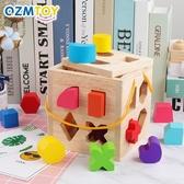 兒童積木 兒童童積木拼裝玩具益智大顆粒寶寶1-2-3歲0男孩女孩早教智力開發