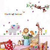 壁貼【橘果設計】森林裡的童話 DIY組合壁貼 牆貼 壁紙 壁貼 室內設計 裝潢