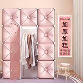衣櫃 簡約現代經濟型折疊收納 東京戀歌