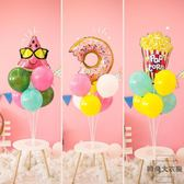 卡通桌飄氣球裝飾立柱支架透明底座生日派對布置【時尚大衣櫥】