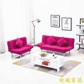 沙發 小戶型沙發出租房可折疊沙發床兩用臥室簡易沙發客廳懶人布藝沙發 免運快速出貨