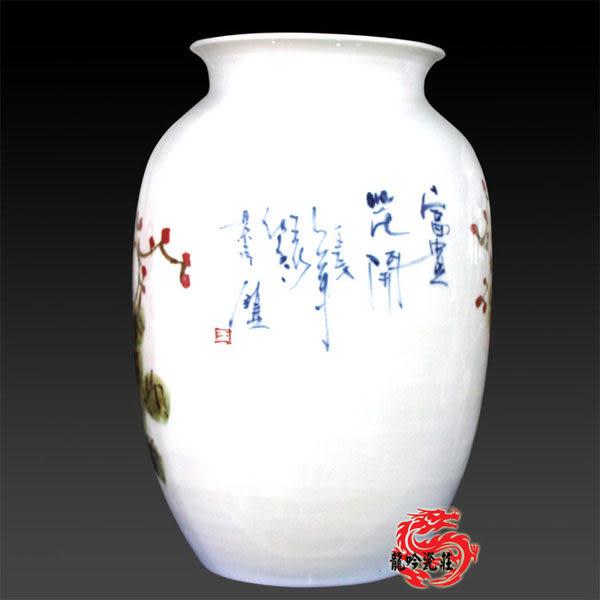 景德鎮陶瓷器花瓶青花牡丹蝴蝶