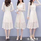 洋装秋季洋裝長袖冷淡風蕾絲洋裝女夏2018新款韓版裙子中長款長裙  嬌糖小屋