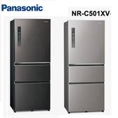 【送基本安裝+免運】Panasonic新鮮急凍結變頻三門冰箱500公升NR-C501XV-V/L (絲紋黑/絲紋灰可選)退稅