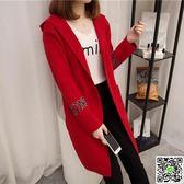 針織衫 慵懶風毛衣外套女秋裝女2018新款韓版連帽針織開衫女寬鬆中長款 城市玩家