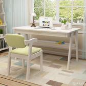 實木書桌簡約家用臺式電腦桌臥室學生學習桌寫字桌椅北歐辦公桌子