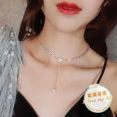 吊墜滿鑽星星鎖骨鍊女短款珍珠吊墜項鍊簡約韓國脖子飾品chocker鎖骨