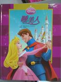 【書寶二手書T9/少年童書_QXN】睡美人_Walt Disney Company