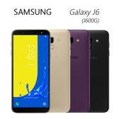 三星 SAMSUNG Galaxy J6 (J600G) 5.6吋超大全螢幕手機~送玻璃保護貼+側掀皮套+32GB記憶卡
