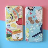 🍏 iPhoneXs/XR 蘋果手機殼 可掛繩 打蛋香蕉草莓+蜂蜜番茄生魚片 浮雕軟殼 i8/i7/i6Plus/i5