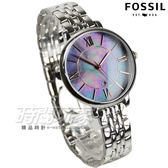 FOSSIL Jacqueline 優美羅馬時刻時尚女錶 精品 纖細手鍊 防水手錶 珍珠貝x銀 ES4205