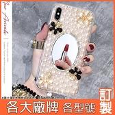紅米 Note 9 Pro 小米 10 Lite Realme X7 Pro vivo X60 華碩 ZS670KS 珍珠花珍珠鏡 手機殼 水鑽殼 訂製