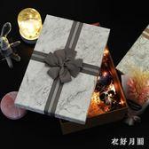 包裝盒 伴手禮盒包裝盒空盒子創意大理石紋禮品盒精美生日大碼禮物盒子WL1021【衣好月圓】