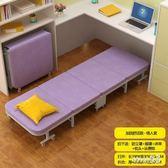 折疊床 辦公室單人床家用成人午睡床加固四折木板床午休床 df13923【Sweet家居】