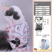 寵物貓咪狗洗澡巾可愛卡通浴巾吸水毛巾【小獅子】