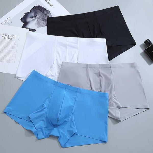 促銷特價 內褲男人無痕四角內褲夏季冰絲薄款透氣南極平角男士內褲陰囊褲頭