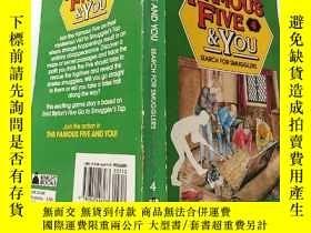 二手書博民逛書店the罕見famous five 4 & you:著名的五四&你Y200392