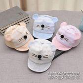 嬰兒帽子夏季男女寶寶鴨舌帽0-3-6個月新生兒遮陽帽男童薄款春秋