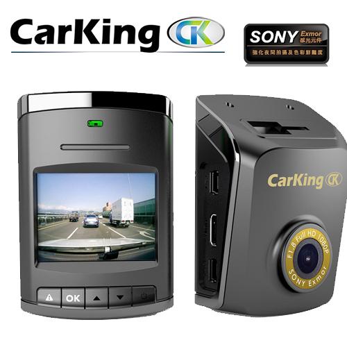 CarKing A7高感光行車記錄器(標準版)