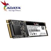 ADATA威剛 XPG SX6000Pro 512G M.2 2280 PCIe SSD固態硬碟