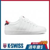 K-SWISS Court Pro II CMF時尚運動鞋-男-白/藍/紅