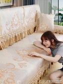 夏季沙發墊冰絲夏天涼席涼墊客廳歐式通用沙發巾套防滑萬能坐墊子  潮流前線