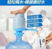 礦泉手壓式飲水器純凈水桶桶裝水壓水器飲水機水龍頭抽水泵吸水器