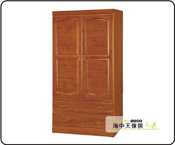 {{ 海中天休閒傢俱廣場 }} G-9 摩登時尚 臥室系列 115-3  柚木色3x6尺百葉開門衣櫥