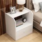 床頭柜小柜子簡約現代儲物柜床邊置物架簡易...