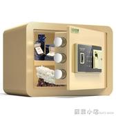 吉文牌保險櫃家用小型指紋保險箱全鋼隱形迷你電子密碼箱25cm入墻 聖誕節全館免運