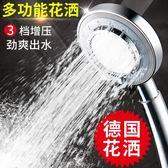 多功能手持增壓花灑噴頭 浴室洗澡可調節淋浴噴頭蓮蓬頭淋浴·享家生活馆