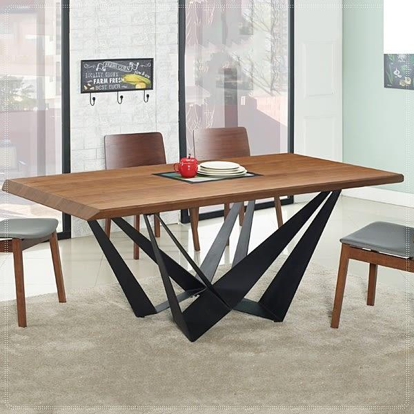 【水晶晶家具/傢俱首選】閃耀6 尺超大胡桃色黑鐵砂餐桌---餐椅另購 JF8449-2