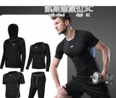 運動套裝男士夏天籃球衣緊身跑步服裝備訓練服晨跑夏季健身房 凱斯盾
