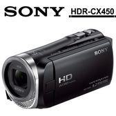 4/29前送NP-FV50A原廠電池 6期零利率 SONY CX450 高畫質攝影機 台灣索尼公司貨